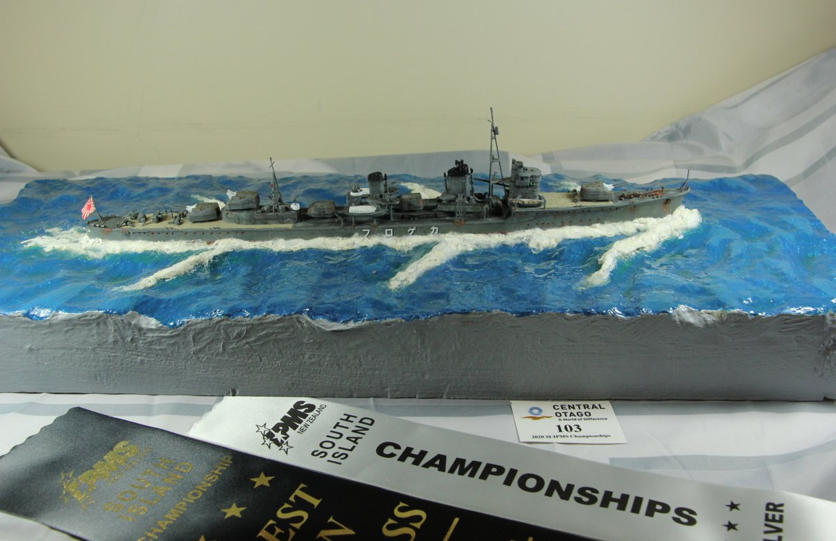 Ships 103 Japanese Destroyer